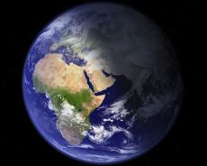 Скриншот 2 из 5 программы EarthView