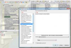 Скриншот 7 из 7 программы MuzCat