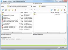Скриншот 2 из 5 программы TeamViewer