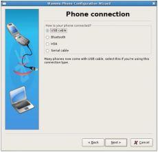 Скриншот 1 из 1 программы Gammu