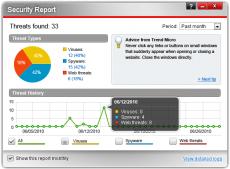 Скриншот 1 из 2 программы Trend Micro Antivirus Plus 2017