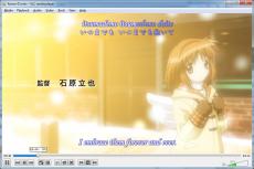 Скриншот 1 из 1 программы VLC media player