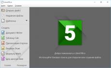 Скриншот 1 из 1 программы LibreOffice