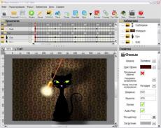 Скриншот 1 из 1 программы Hippani Animator