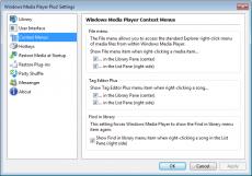 Скриншот 2 из 11 программы Windows Media Player Plus!