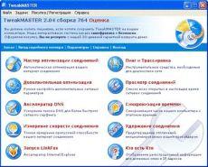 Скриншот 1 из 1 программы Русификатор TweakMASTER