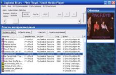 Скриншот 1 из 1 программы Small Media Player