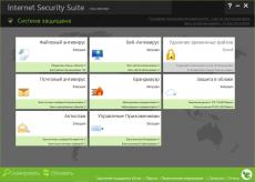 Скриншот 1 из 5 программы eScan Antivirus / Internet Security