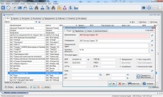 Скриншот 5 из 10 программы MR4x4 «Сервисный Центр»