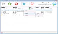 Скриншот 1 из 2 программы SDExplorer Advanced