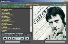 Скриншот 1 из 1 программы Album Player