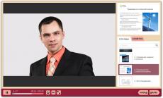 Скриншот 2 из 2 программы iSpring Suite