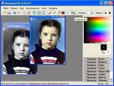 Скриншот 1 из 1 программы Русификатор Recolored