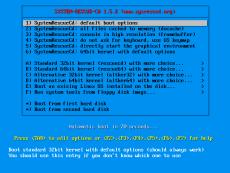 Скриншот 6 из 7 программы SystemRescueCd
