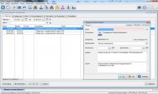 Скриншот 6 из 10 программы MR4x4 «Сервисный Центр»