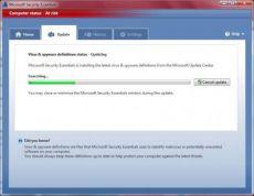 Скриншот 1 из 1 программы Microsoft Security Essentials