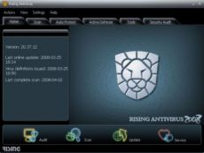 Скриншот 1 из 2 программы Rising Antivirus
