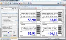 Скриншот 1 из 10 программы ML4x4 «Ценники и прайс-листы»