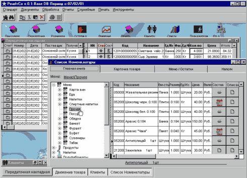 Perl скачать программу vag kkl скачать программу русская версия