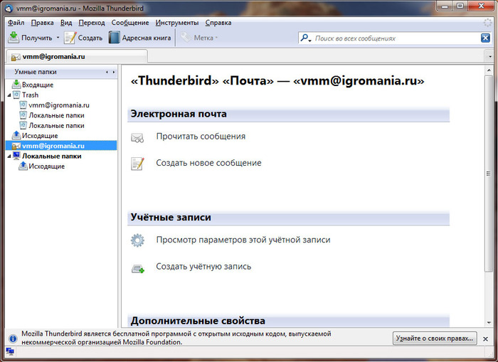 Thunderbird Software made to make email easier. Mozilla